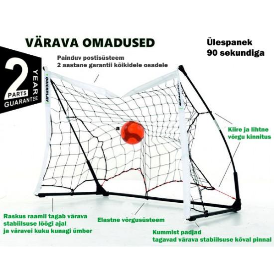 Jalgpallivärav Quicpklay Kickster Elite 150 x 100 cm